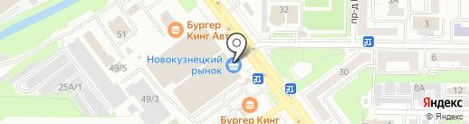 Ателье по ремонту одежды на карте Новокузнецка