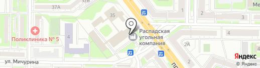 Распадская угольная компания на карте Новокузнецка