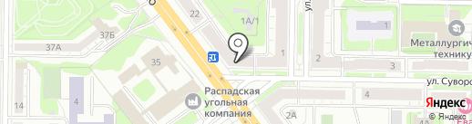 Апельсиновое Настроение на карте Новокузнецка