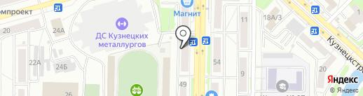 КОНСУЛ на карте Новокузнецка