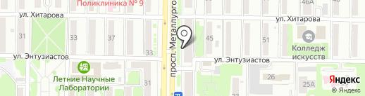 Zoltan Pub на карте Новокузнецка
