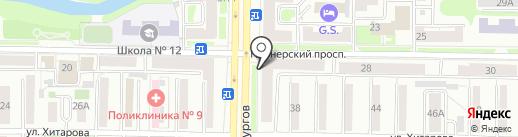 kari на карте Новокузнецка