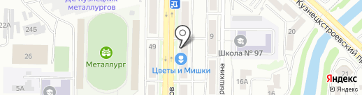 Единый Центр Защиты на карте Новокузнецка