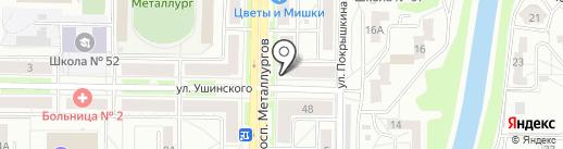 Дом живого чая на карте Новокузнецка