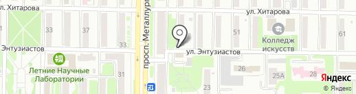 Пиffко на карте Новокузнецка