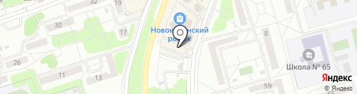 ДНС Фрау Техника на карте Новокузнецка