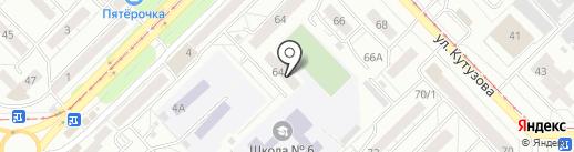 Крестьянское хозяйство Волкова А.П. на карте Новокузнецка