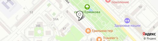 Sofia на карте Новокузнецка