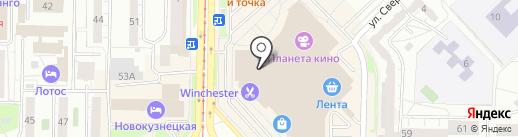Mobel & Zeit & Формула дивана на карте Новокузнецка