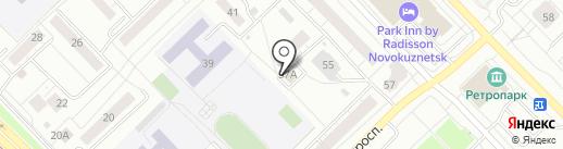 Мастерская по ремонту одежды на карте Новокузнецка