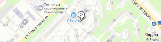 Магазин бытовой химии на карте Новокузнецка