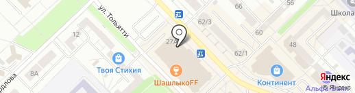 Sandwich club на карте Новокузнецка
