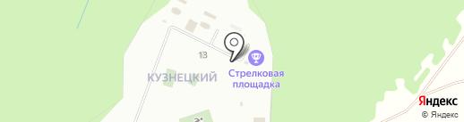 Кузнецкий на карте Сосновки