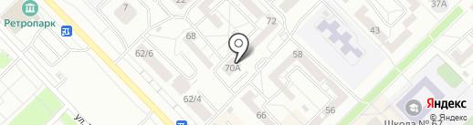 NATAL-МЕД на карте Новокузнецка