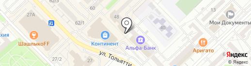 Табак and vapeshop на карте Новокузнецка