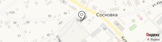 Ваш Эвакуатор на карте Сосновки
