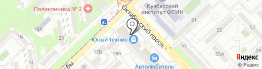 Магазин нижнего белья, колгот и одежды для детей на карте Новокузнецка