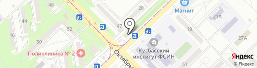 Магазин хозтоваров и канцелярии на карте Новокузнецка
