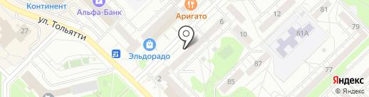 Остерия Джузеппе на карте Новокузнецка