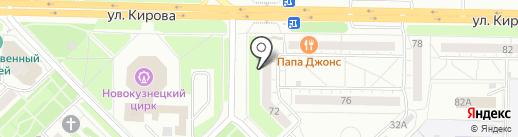КЭП-Технолоджи на карте Новокузнецка