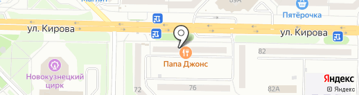 The Pint на карте Новокузнецка
