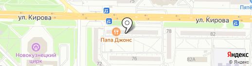 Авто спас на карте Новокузнецка