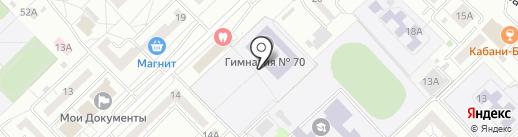Мир фантазий на карте Новокузнецка