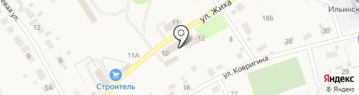 Аквапро42.рф на карте Ильинки