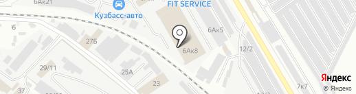 АвтоВыкуп на карте Новокузнецка