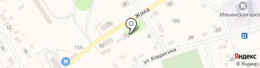Военно-учетный стол на карте Ильинки