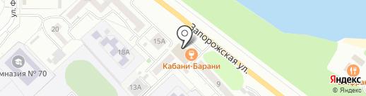 Базис-Про на карте Новокузнецка