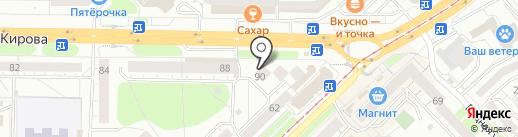 Мир пива на карте Новокузнецка