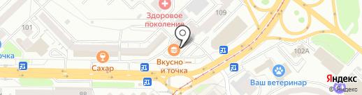 Макдоналдс на карте Новокузнецка