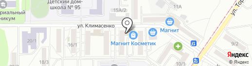BEERЛОГА на карте Новокузнецка