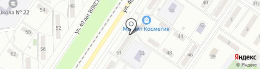 Анастасия на карте Новокузнецка