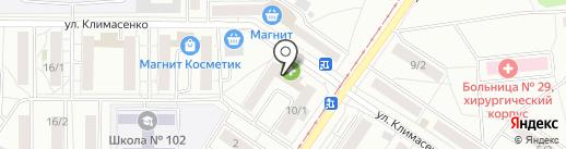 Магазин мяса и рыбы на карте Новокузнецка