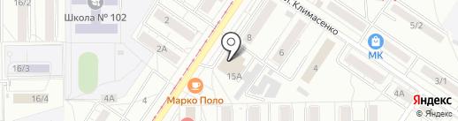 Магазин кожгалантереи на карте Новокузнецка
