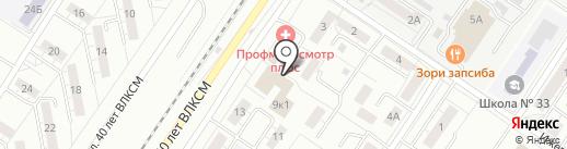 Магазин разливных напитков на карте Новокузнецка