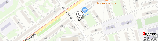 Богема на карте Новокузнецка