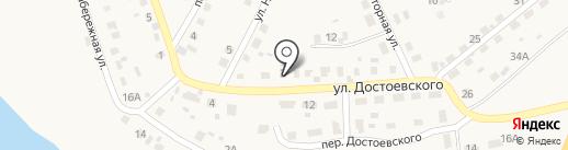 Почтовое отделение на карте Калтана