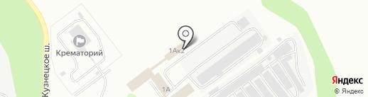 Велий на карте Новокузнецка