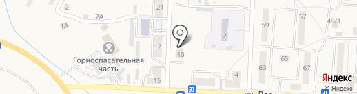 Гермес на карте Калтана