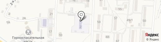 Детский сад №7, Солнышко на карте Калтана