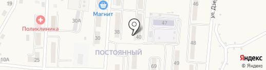 Почтовое отделение №9 на карте Калтана