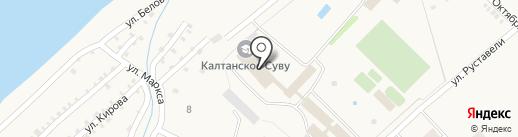 Специальное профессиональное училище №1 закрытого типа г. Калтана на карте Калтана