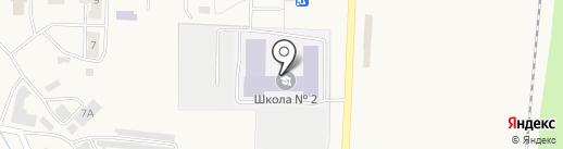 Школа №2 на карте Калтана