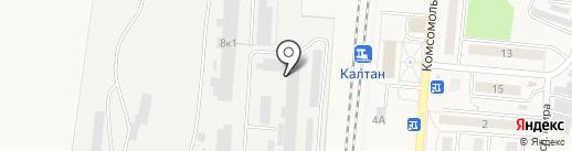 Сибвтормет на карте Калтана