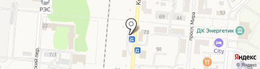 Искандер на карте Калтана