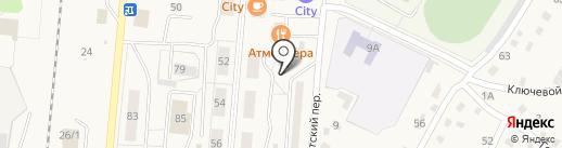 Визит на карте Калтана