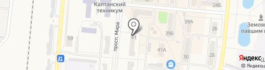 Техно stydio на карте Калтана